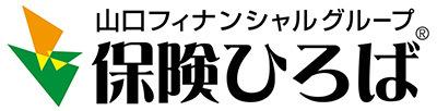 logo_hokenhiroba_2019