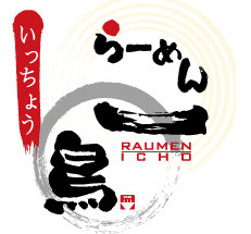 logo_ramen_icho