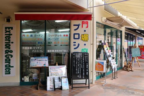 p_fujiju