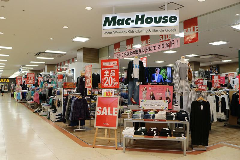 p_mac-house