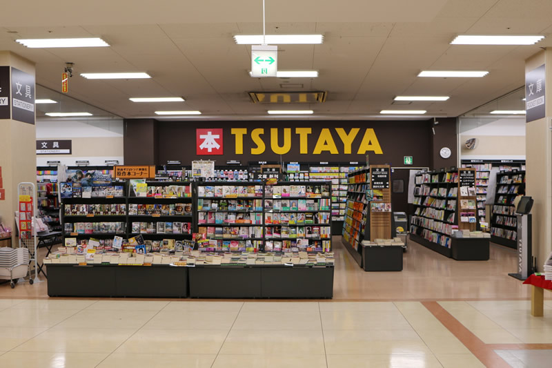 p_tsutaya