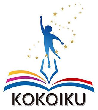 logo_kokoiku